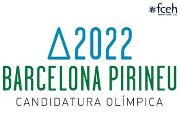 Нет в 2022 году, но возможно в 2026?