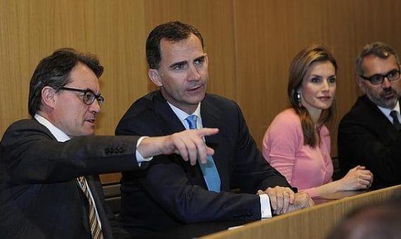 Официальный визит Принца Фелипе в Каталонию