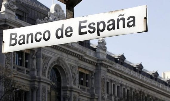 Рост ВВП Испании достигнет 2 %