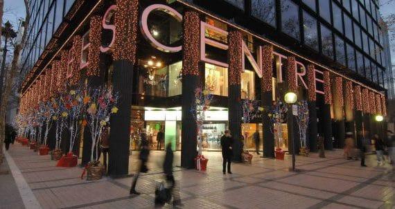 Новый бренд Upper Diagonal Барселоны