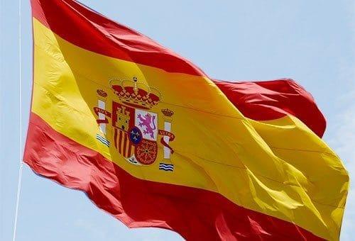 Банк Испании улучшил свои прогнозы роста ВВП страны