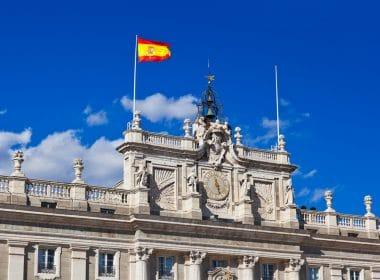 Виды испанской резиденции